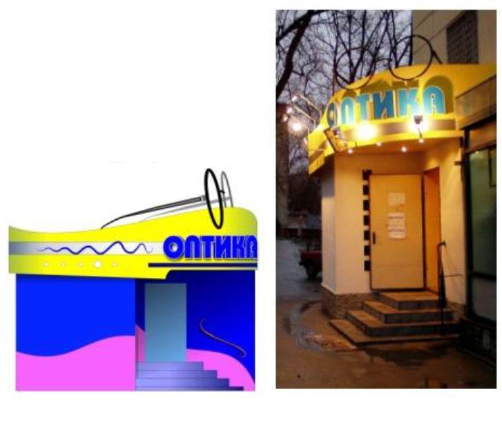 Проект вывески и исполненный нами световой короб в г. Ростове-на-Дону.