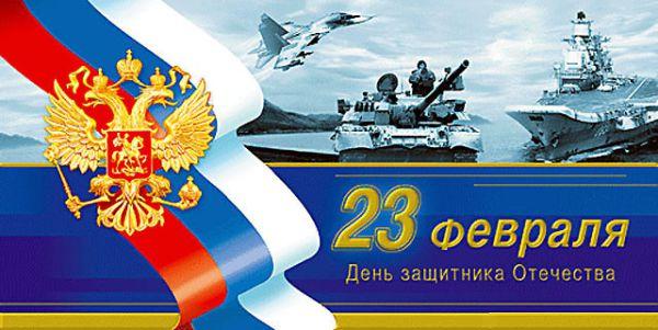 В России на 23 февраля принято готовить подарок мужчине заранее.