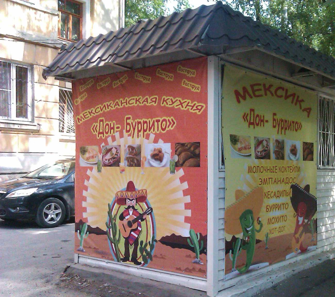 Изготовлена печать на баннере, монтаж баннеров в Ростове-на-Дону