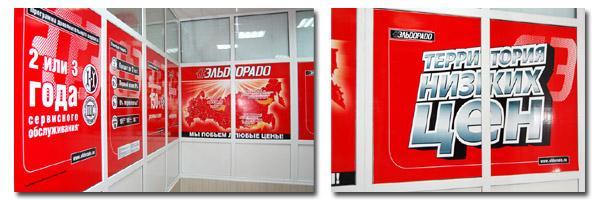 Производим печать на баннере и баннерной сетке для магазинов в Ростове-на-Дону.