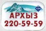 Нами выполнен заказ на объёмные этикетки для компании в Ростове-на-Дону.