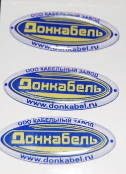 Изготовлены объемные этикетки с заливкой эпоксидной смолой для завода в Ростове-на-Дону.