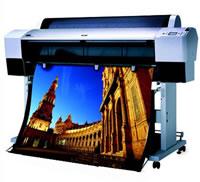 Мы предлагаем печать на баннере по отличным ценам в Ростове-на-Дону.