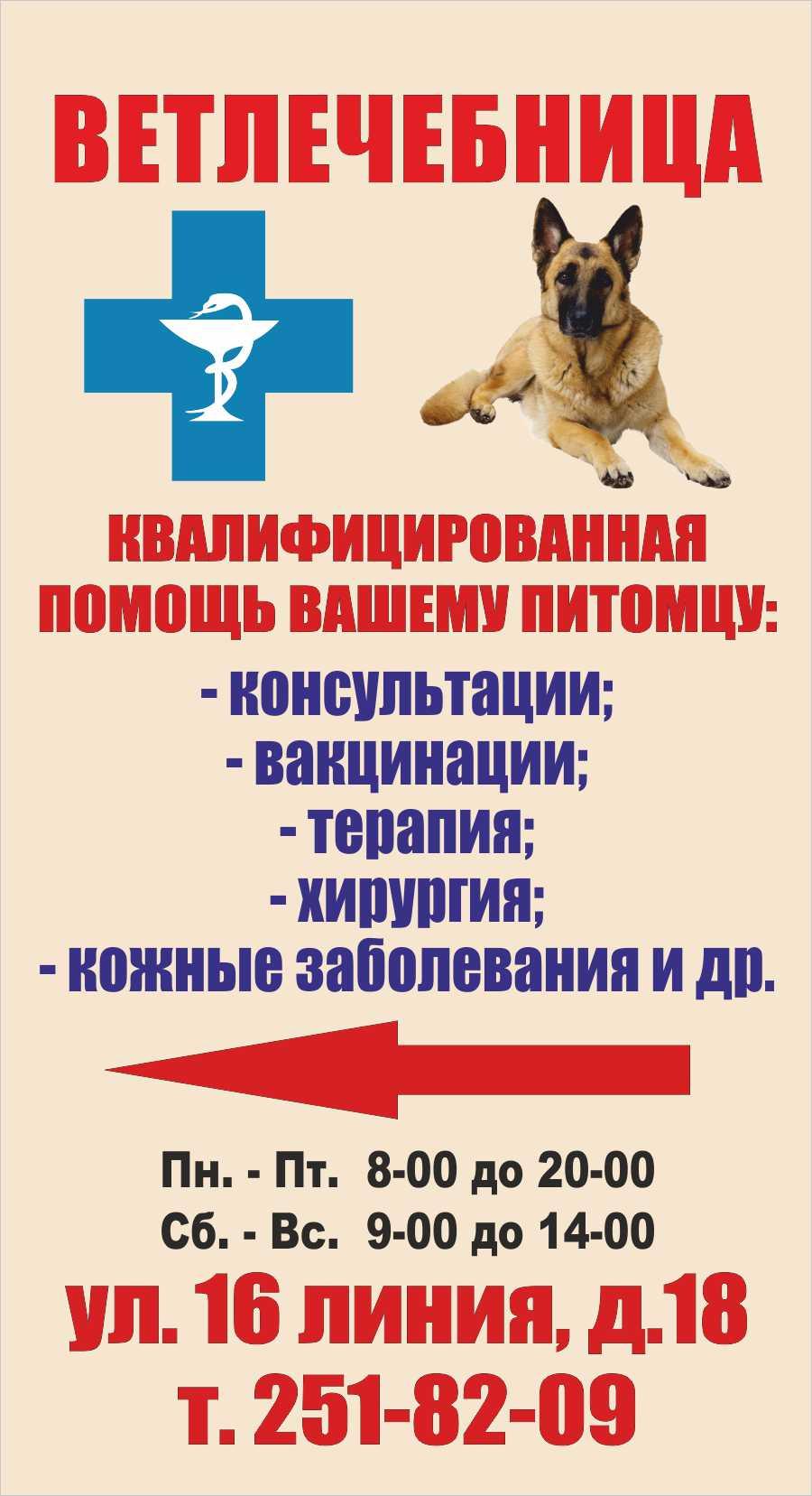 Печать на самоклейке интерьерного качества для штендера в Ростове-на-Дону.