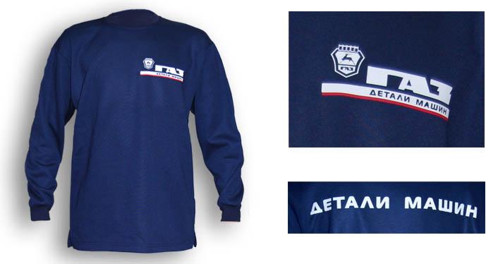 логотип на спецодежду, цена, стоимость, изготовление  в Ростове