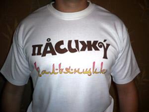 Изготовленная нами печать на футболке.