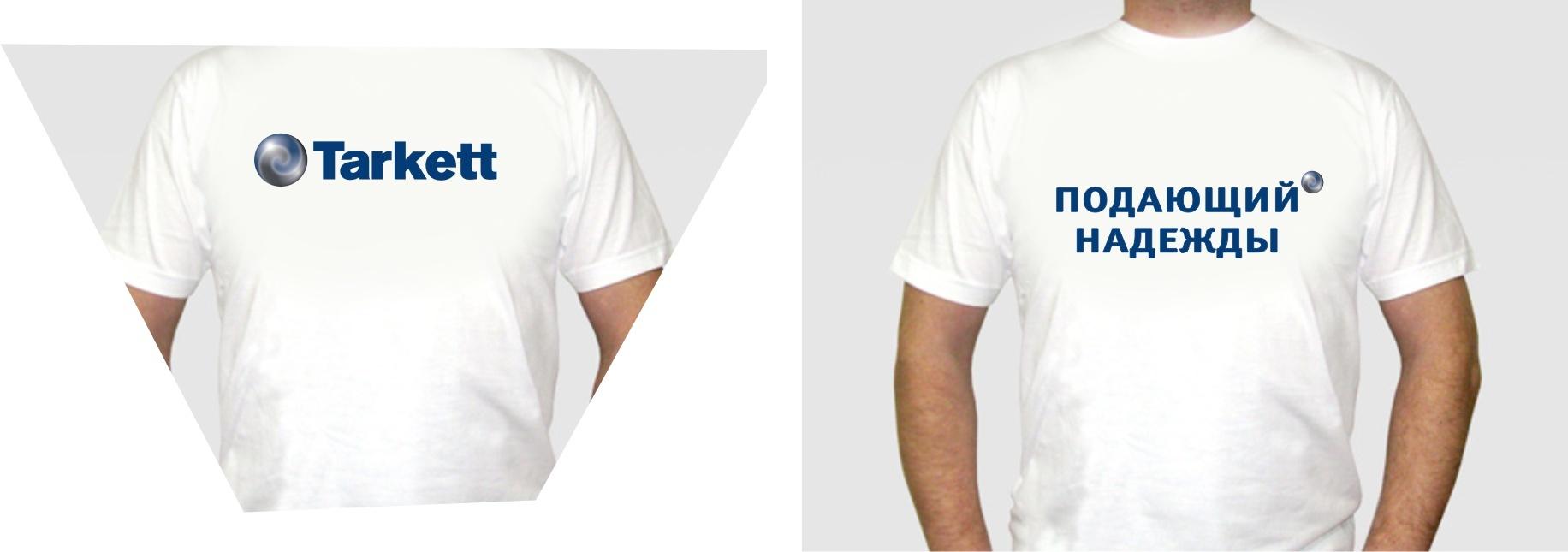 Нанесение логотипа на спецодежду компании Таркетт.