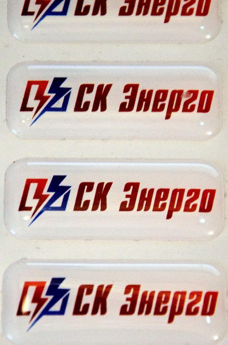Изготовленные нами объемные этикетки с полиуретановой смолой в Ростове-на-Дону.