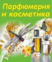 Мы производим печать на баннере и баннерной сетке в Ростове-на-Дону.