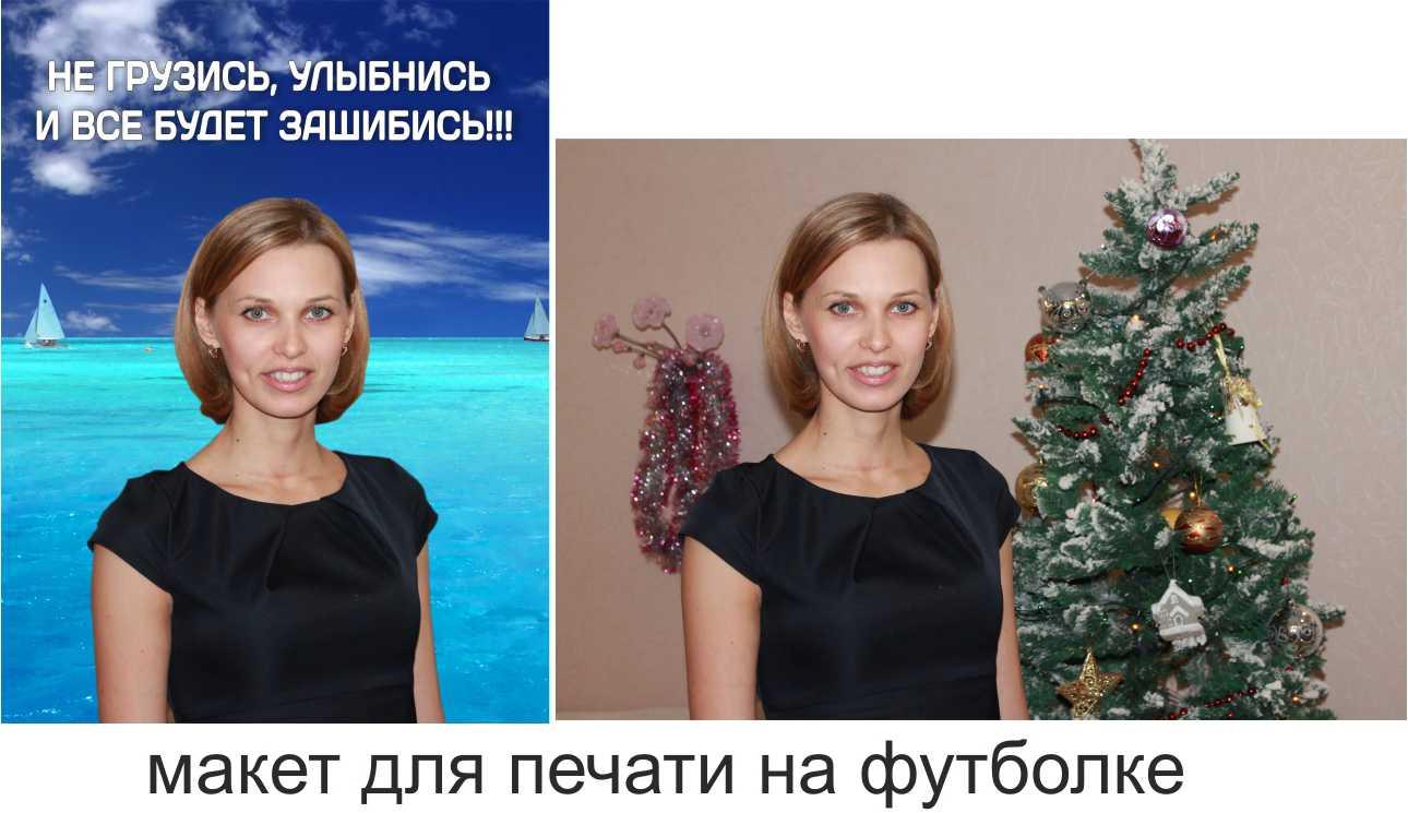 Изготовленный нами сувенир фото на футболке в Ростове-на-Дону.