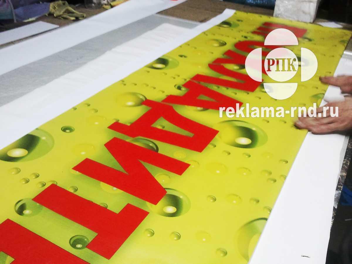 Изготовление вывесок при помощи прямой печати на пластик ПВХ в нашей компании.