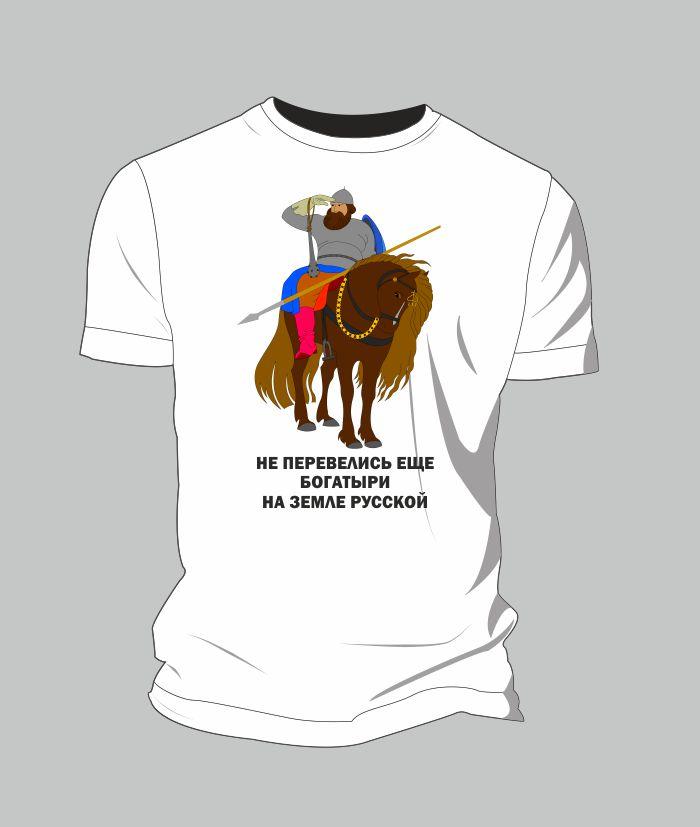В подарок парню 23 февраля возможно выбрать недорогой знак внимания, такой как фото на футболке.