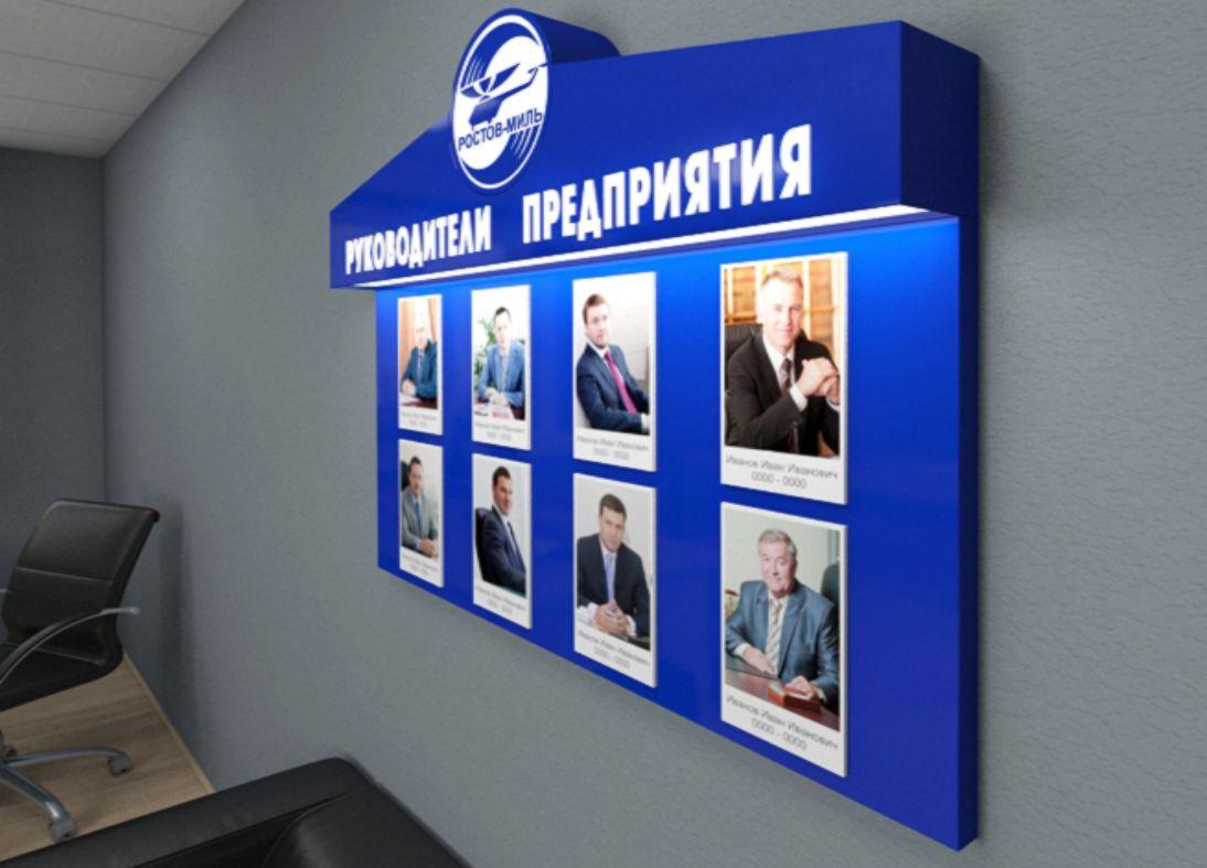 Мы производим изготовление стендов с подсветкой в Ростове-на-Дону.