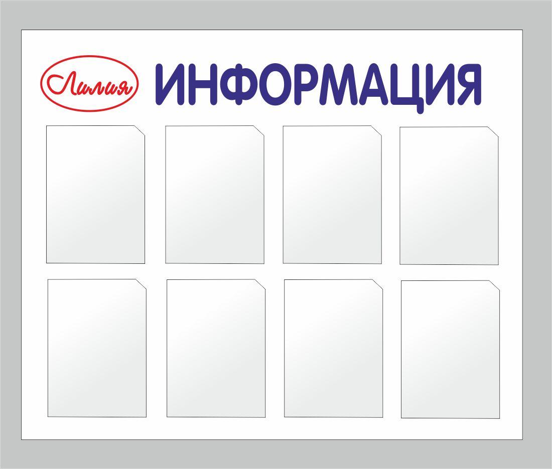 Мы выполнили заказ на изготовление стендов для компании в Ростове-на-Дону.