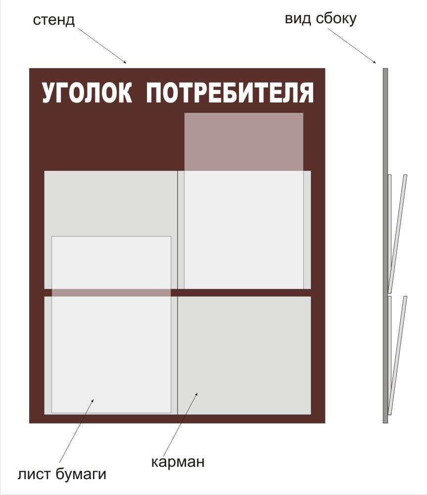 Нами был выполнен заказ на изготовление информационного стенда для магазина Duty Free аэропорта Ростова-на-Дону.