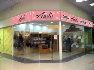 В нашей компании произведено изготовление световых коробов и вывесок для магазина женской одежды.