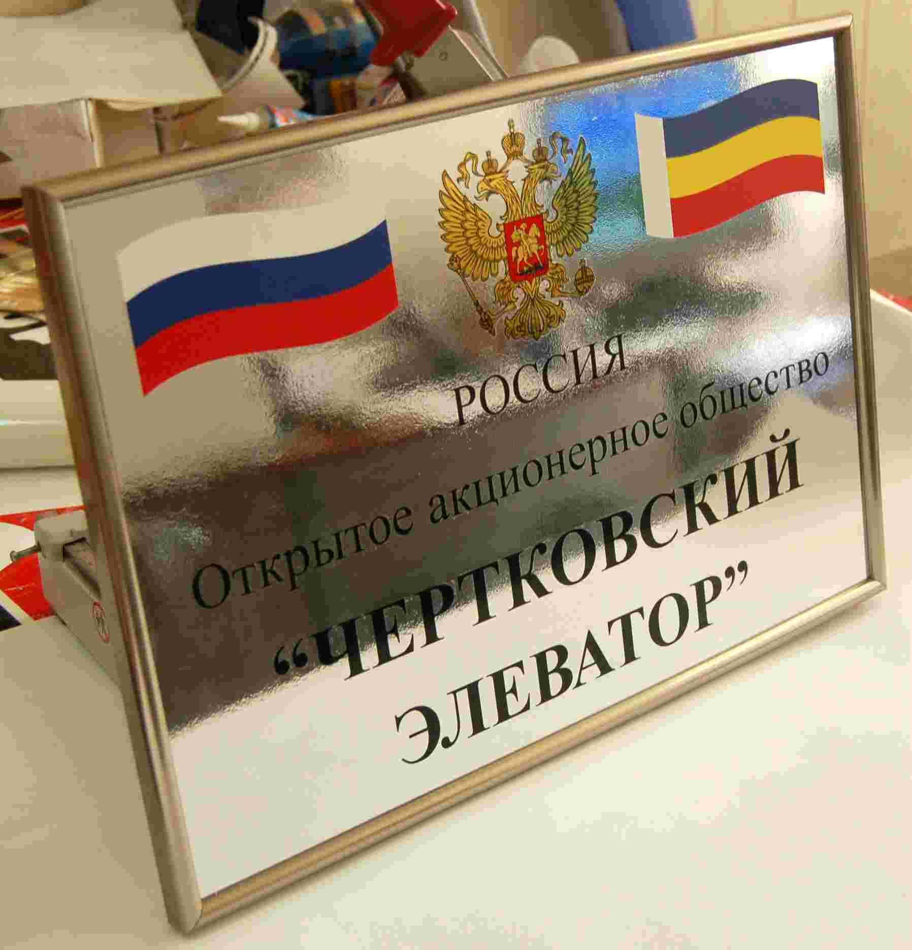 Выполнен заказ на изготовление вывески на дом в Ростове-на-Дону..