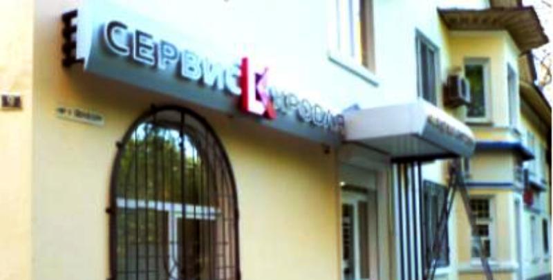 Вывески произведены на нашем производстве в Ростове-на-Дону.